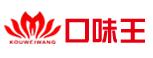 邵阳口味王科技发展有限公司   -娄底招聘