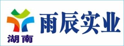 湖南雨辰实业有限公司.运动宝贝邵阳早教中心-娄底招聘