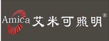 邵阳市湘桂黔建材城艾米可照明营销中心-娄底招聘