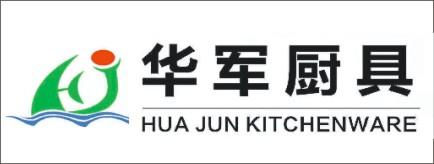 湖南华军厨房设备有限公司-娄底招聘