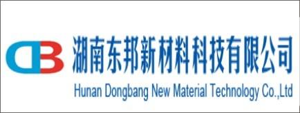 湖南东邦新材料科技有限公司-娄底招聘