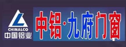 新邵县朝阳铝材营销中心-娄底招聘